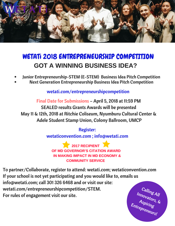WETATi 2018 Entrepreneurship Competition